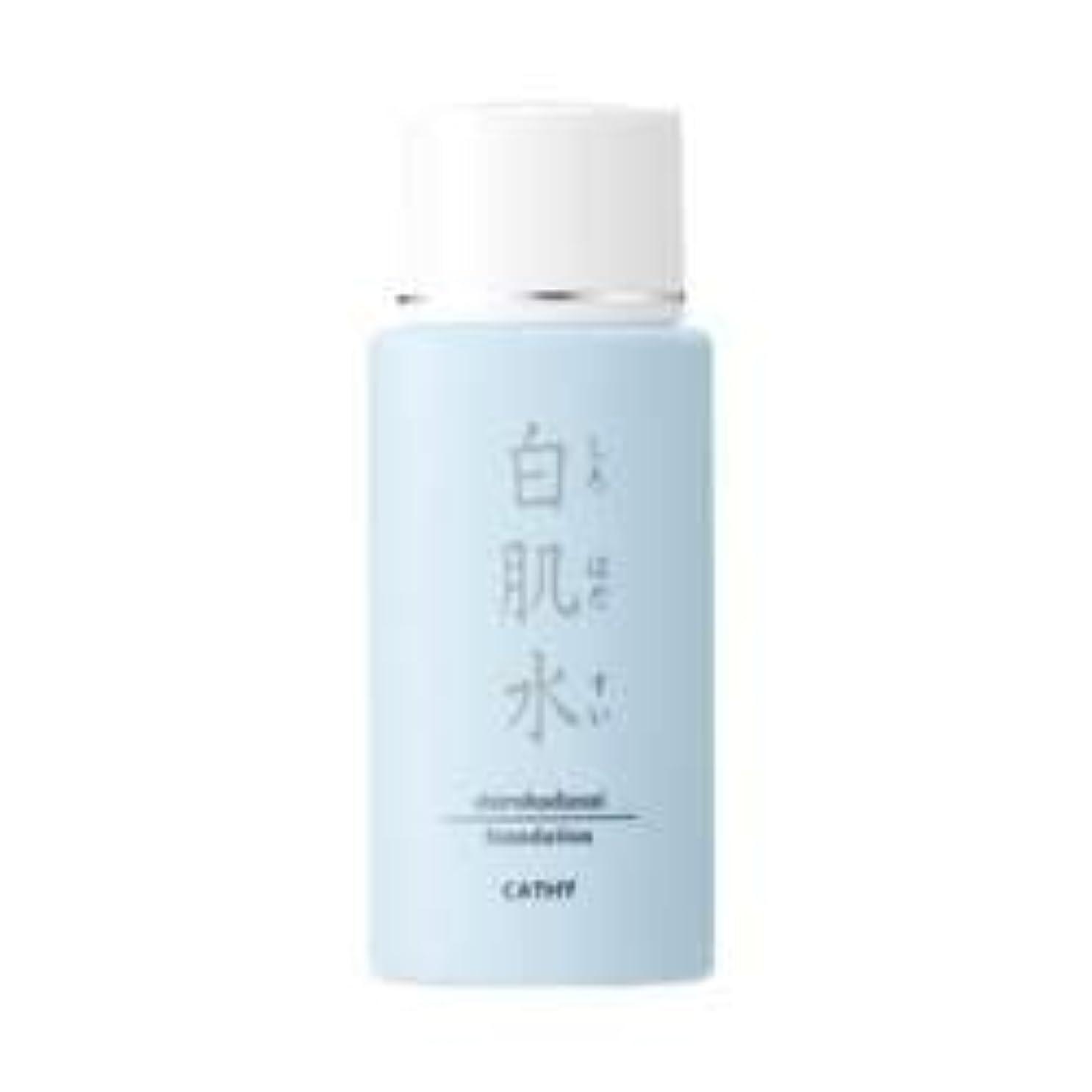 湿気の多い合体ハーフカシー 白肌水(55ml)