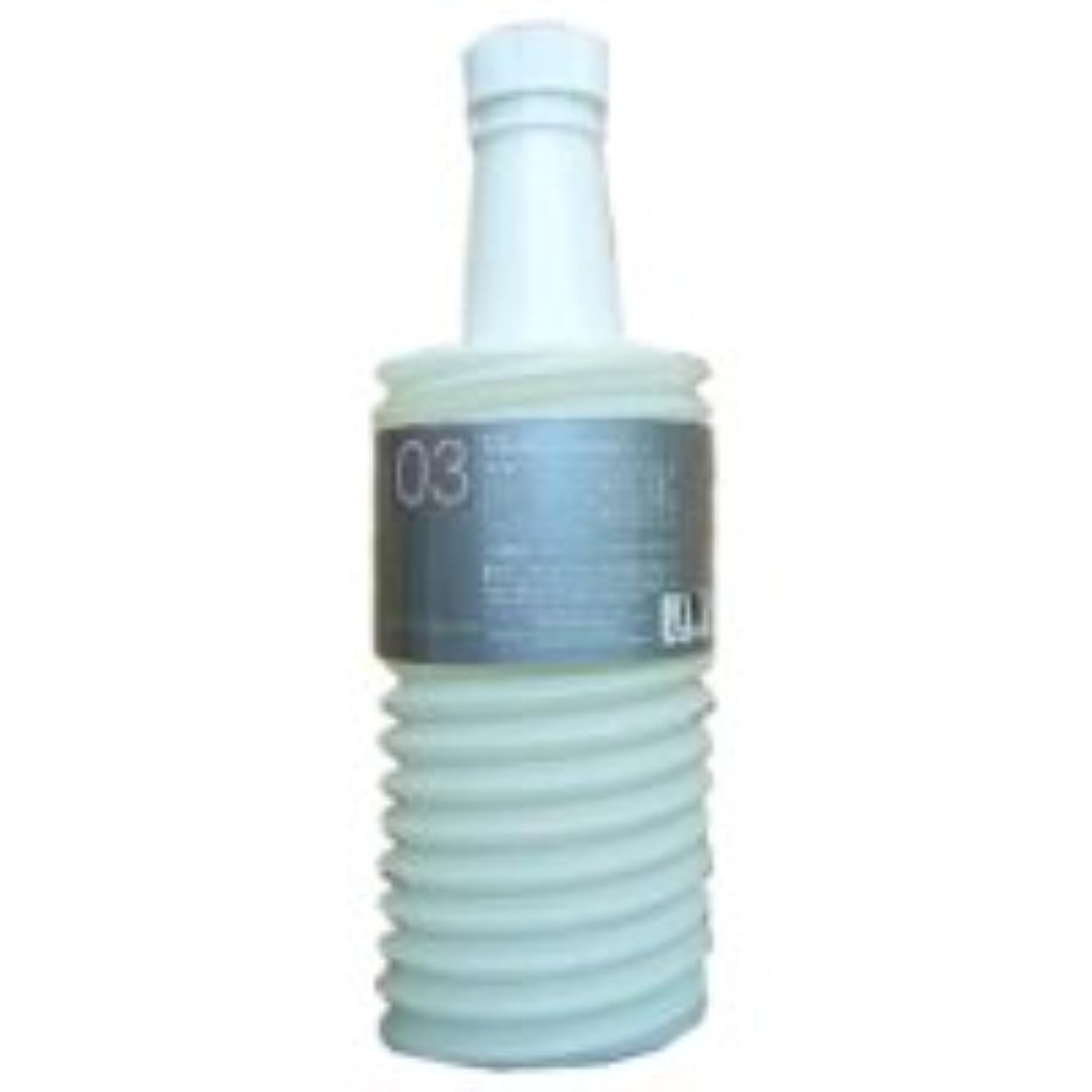 投げる可能にする応用ムコタ アデューラ アイレ03 ライトベールコンディショナー リゼ 700g(業務?詰替用)
