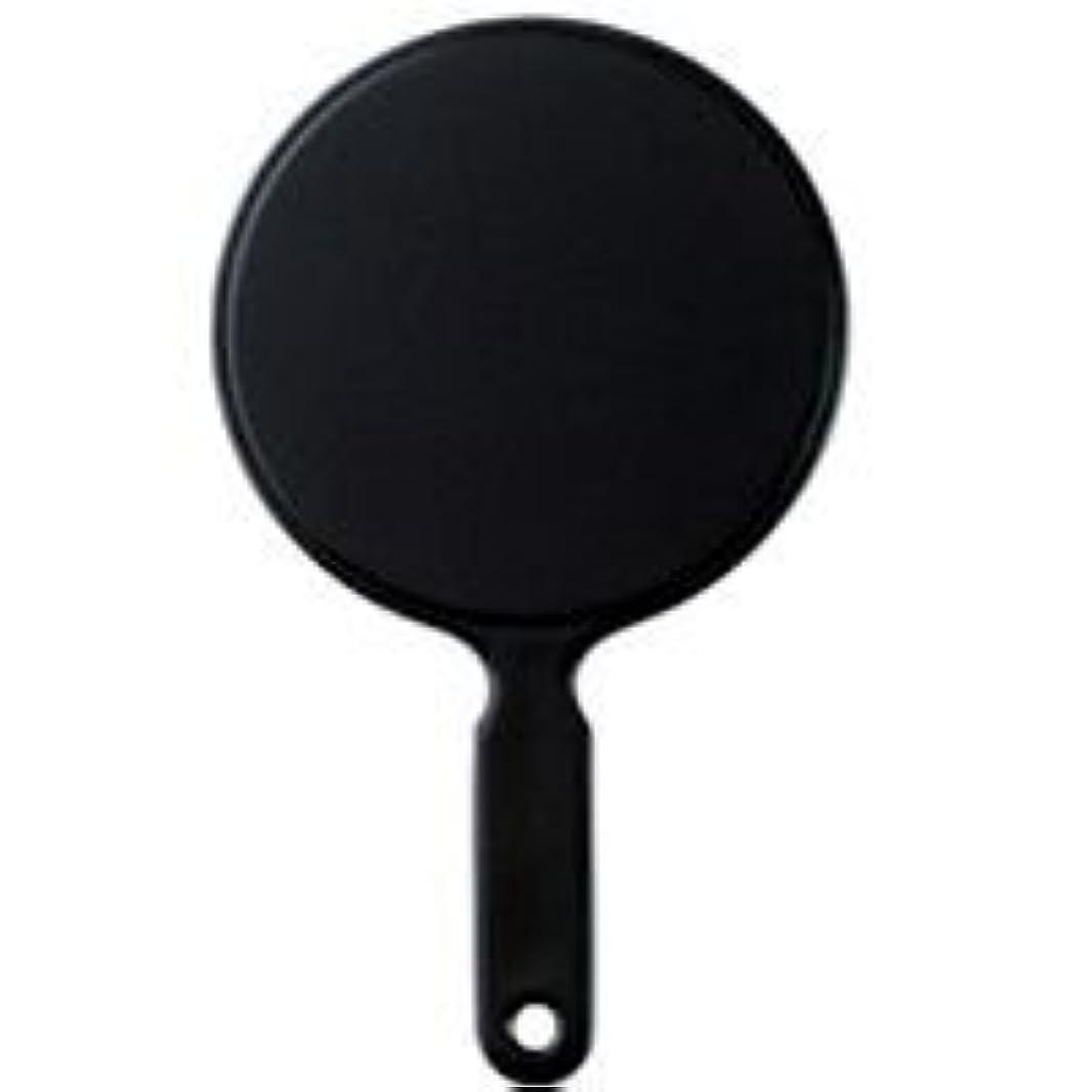 バラ色韻透けるハンドミラー L ブラック S-950