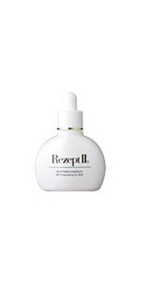 すきスモッグ下向きMD化粧品 ドクターズコスメ レセプト2 ブライトニングエッセンス(ホワイトエッセンス) 30ml