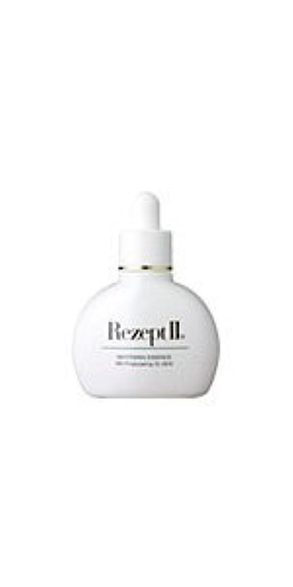 MD化粧品 ドクターズコスメ レセプト2 ブライトニングエッセンス(ホワイトエッセンス) 30ml