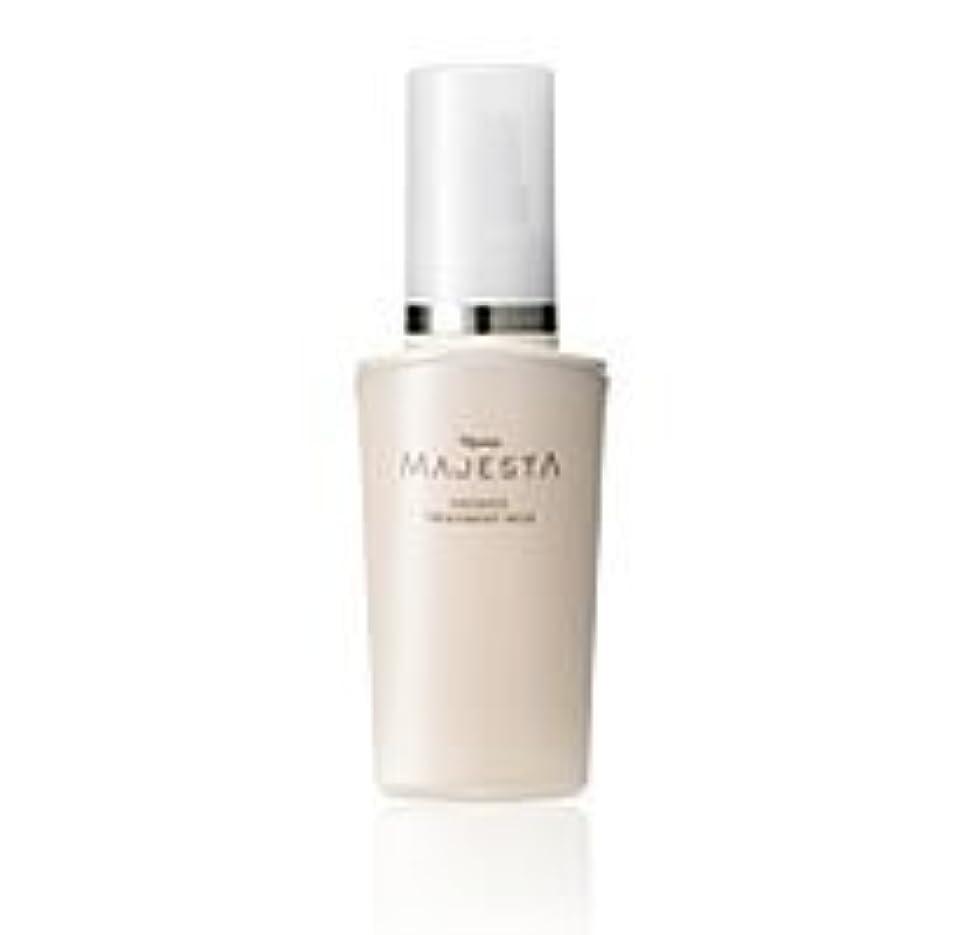 放つマンハッタンストッキングナリス化粧品 マジェスタ ネオアクシス トリートメントミルク (美容乳液) 80ml