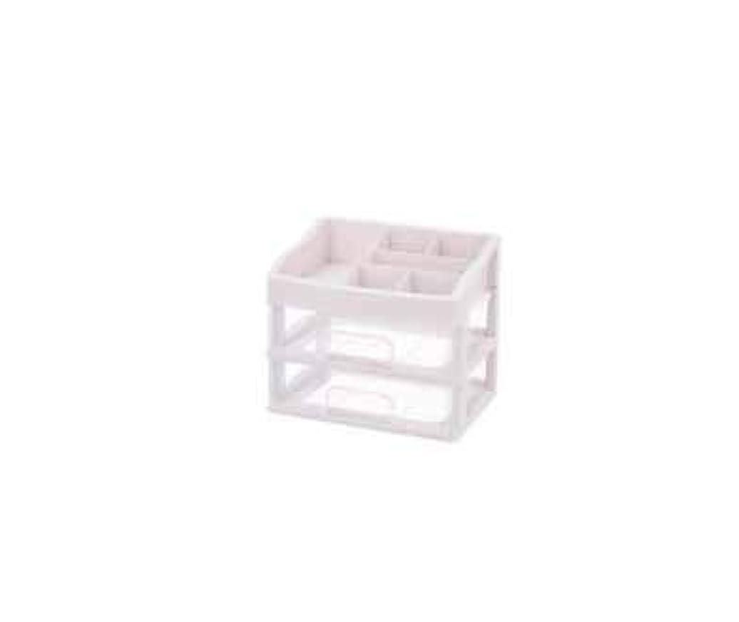 上昇吹雪ハイジャック化粧品収納ボックス透明引き出しタイプデスクトップ収納ラック化粧台化粧品ケーススキンケア用品 (Size : M)