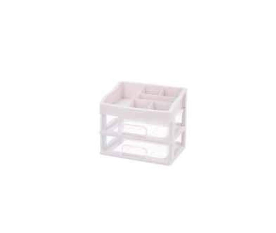 平野腰枕化粧品収納ボックス透明引き出しタイプデスクトップ収納ラック化粧台化粧品ケーススキンケア用品 (Size : M)