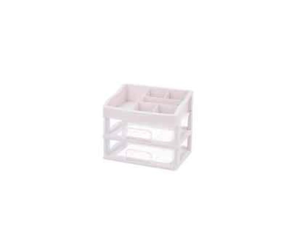 カブ入場料ゆでる化粧品収納ボックス透明引き出しタイプデスクトップ収納ラック化粧台化粧品ケーススキンケア用品 (Size : M)