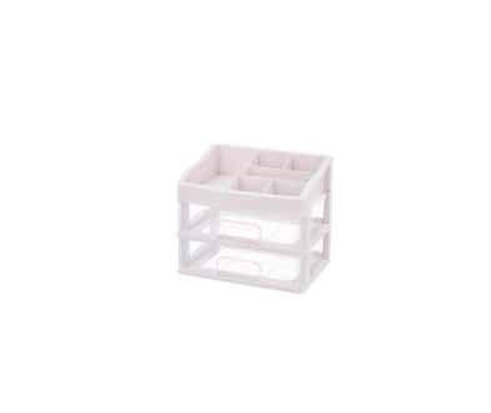混乱平和的ペフ化粧品収納ボックス透明引き出しタイプデスクトップ収納ラック化粧台化粧品ケーススキンケア用品 (Size : M)
