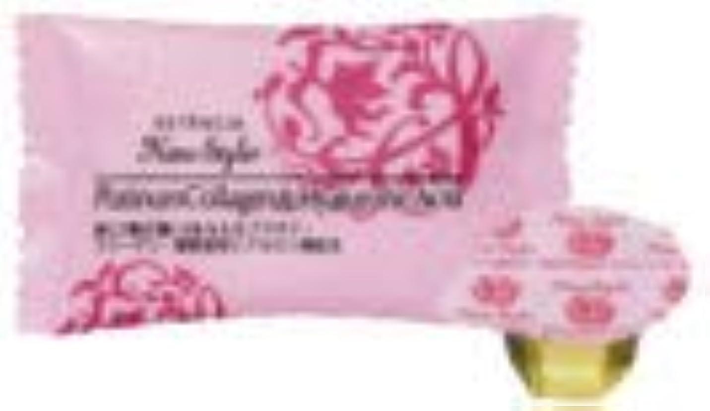 創造乳製品ディレクターナノスタイラーPC プラチナコラーゲン&ヒアルロン酸