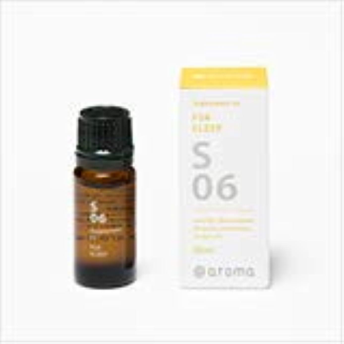 まもなく安西不要アットアロマ 100%pure essential oil <Supplement air ハッピー>