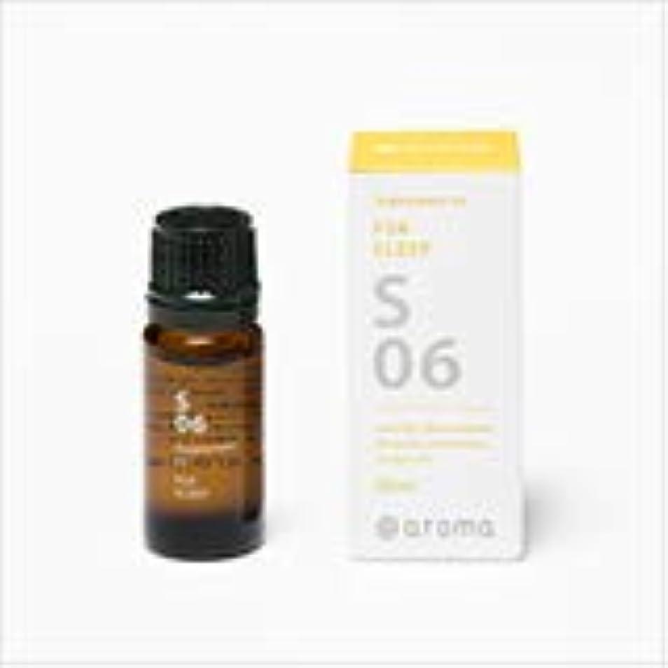 シンプルなツーリスト押し下げるアットアロマ 100%pure essential oil <Supplement air スリープ>