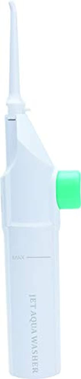 積極的に立ち向かう全体手動ポンプ式 歯間洗浄器 ジェットクリーナー アクアウォッシャー MCH-5