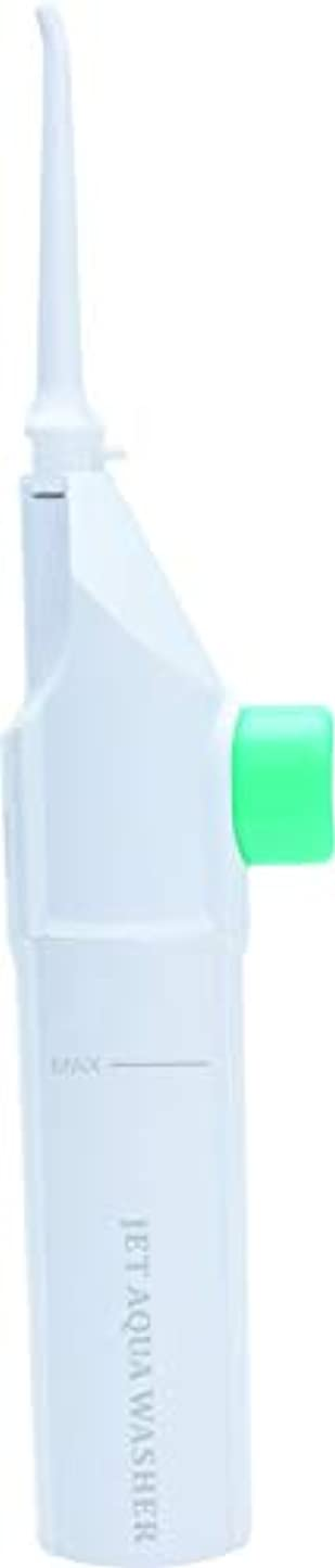 不利目に見える脊椎手動ポンプ式 歯間洗浄器 ジェットクリーナー アクアウォッシャー MCH-5