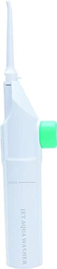 熱狂的なラフ批判的手動ポンプ式 歯間洗浄器 ジェットクリーナー アクアウォッシャー MCH-5
