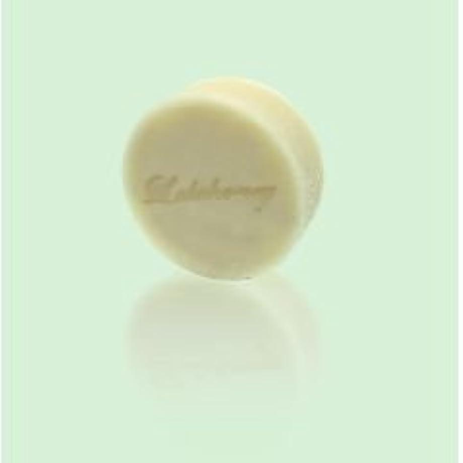 仮定相互接続安全性LALAHONEY 石鹸〈アロマシリーズ?瞑想〉40g【手作りでシンプルなコールドプロセス製法】