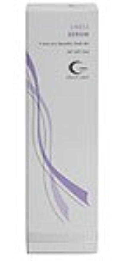 クレーターボイコットピカソグレースアイコ ライネスセラム(美容液)