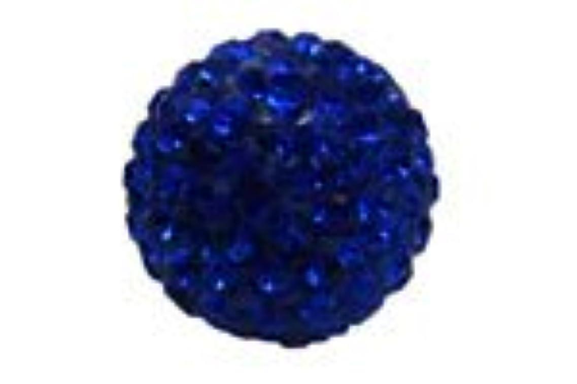 反発戦艦球体キラキラクリスタルボール ネイビー6mm (片穴)