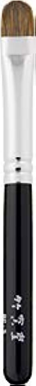 賞賛する手つかずの有限熊野筆 竹宝堂 正規品 BPシリーズ アイシャドーブラシ BP-5 毛材質:カナダリス/イタチ 広島 化粧筆