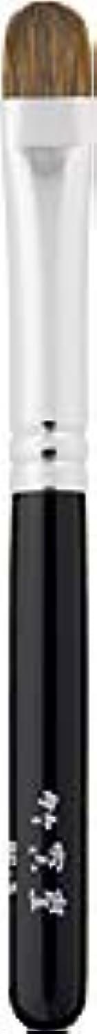 意欲チケット意味する熊野筆 竹宝堂 正規品 BPシリーズ アイシャドーブラシ BP-5 毛材質:カナダリス/イタチ 広島 化粧筆