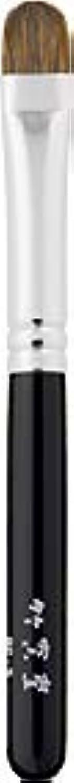 邪魔するベテラン避けられない熊野筆 竹宝堂 正規品 BPシリーズ アイシャドーブラシ BP-5 毛材質:カナダリス/イタチ 広島 化粧筆