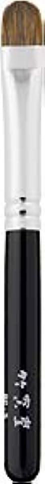 わかる通知する解明する熊野筆 竹宝堂 正規品 BPシリーズ アイシャドーブラシ BP-5 毛材質:カナダリス/イタチ 広島 化粧筆