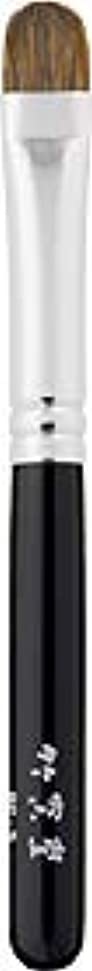 接地すでにミシン熊野筆 竹宝堂 正規品 BPシリーズ アイシャドーブラシ BP-5 毛材質:カナダリス/イタチ 広島 化粧筆