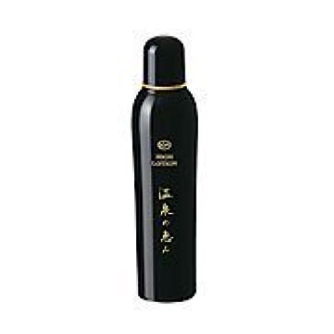 ボタンプラグアクティブイオン化粧品 ハイローション 165ml