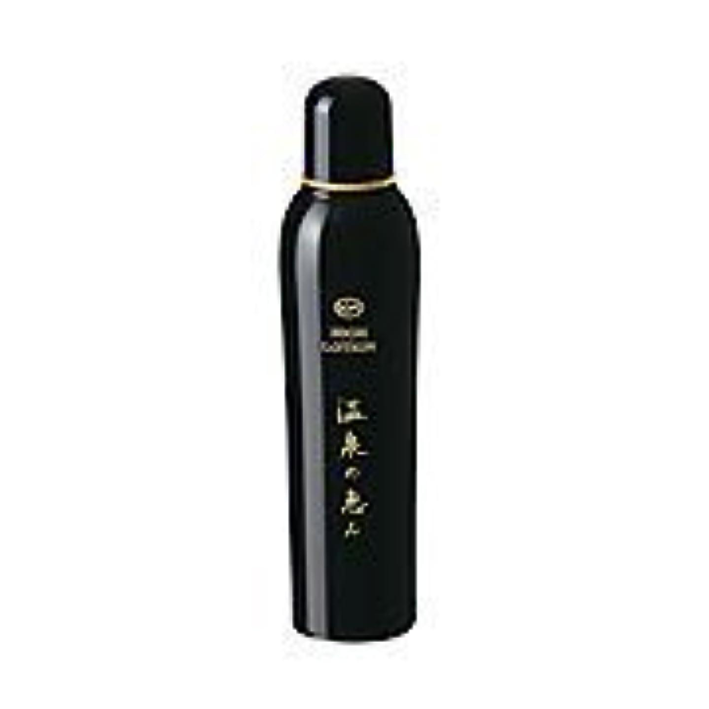 台風のヒープうぬぼれイオン化粧品 ハイローション 165ml