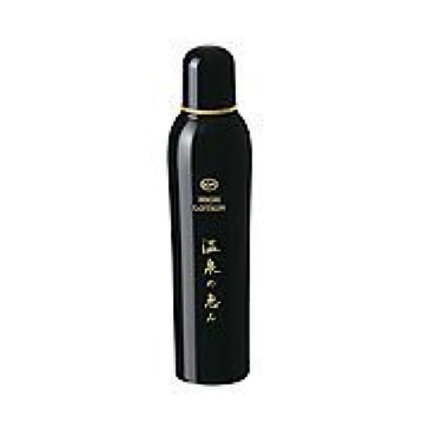 韓国シエスタイースターイオン化粧品 ハイローション 165ml