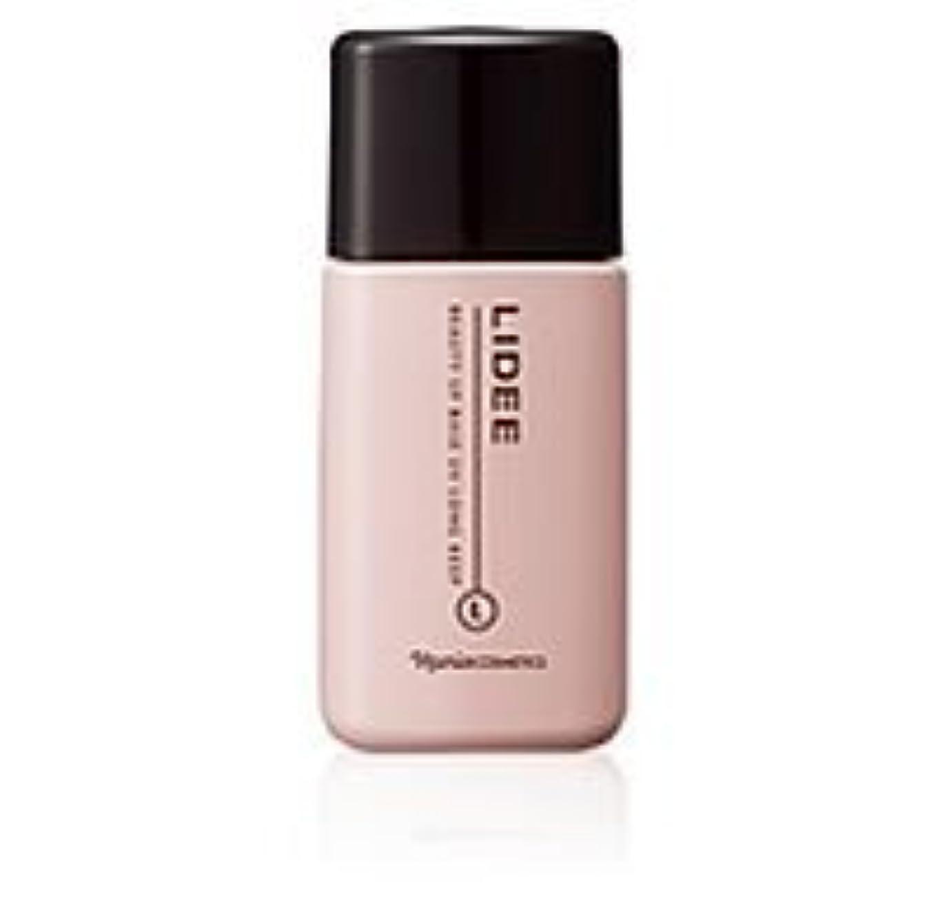 電気さようならオリエンタルナリス リディ メーキャップ ベース UV ロングキープ (化粧下地) 27ml (ベージュ)