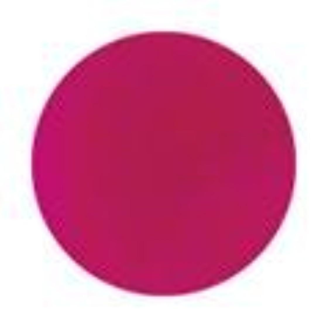 春郊外神秘的なJessica ジェレレーション カラー 15ml  463 パッションネイトキッシーズ