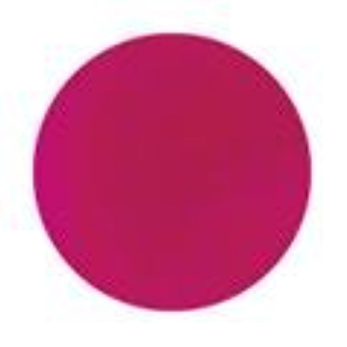 コメンテーター確かにお香Jessica ジェレレーション カラー 15ml  463 パッションネイトキッシーズ