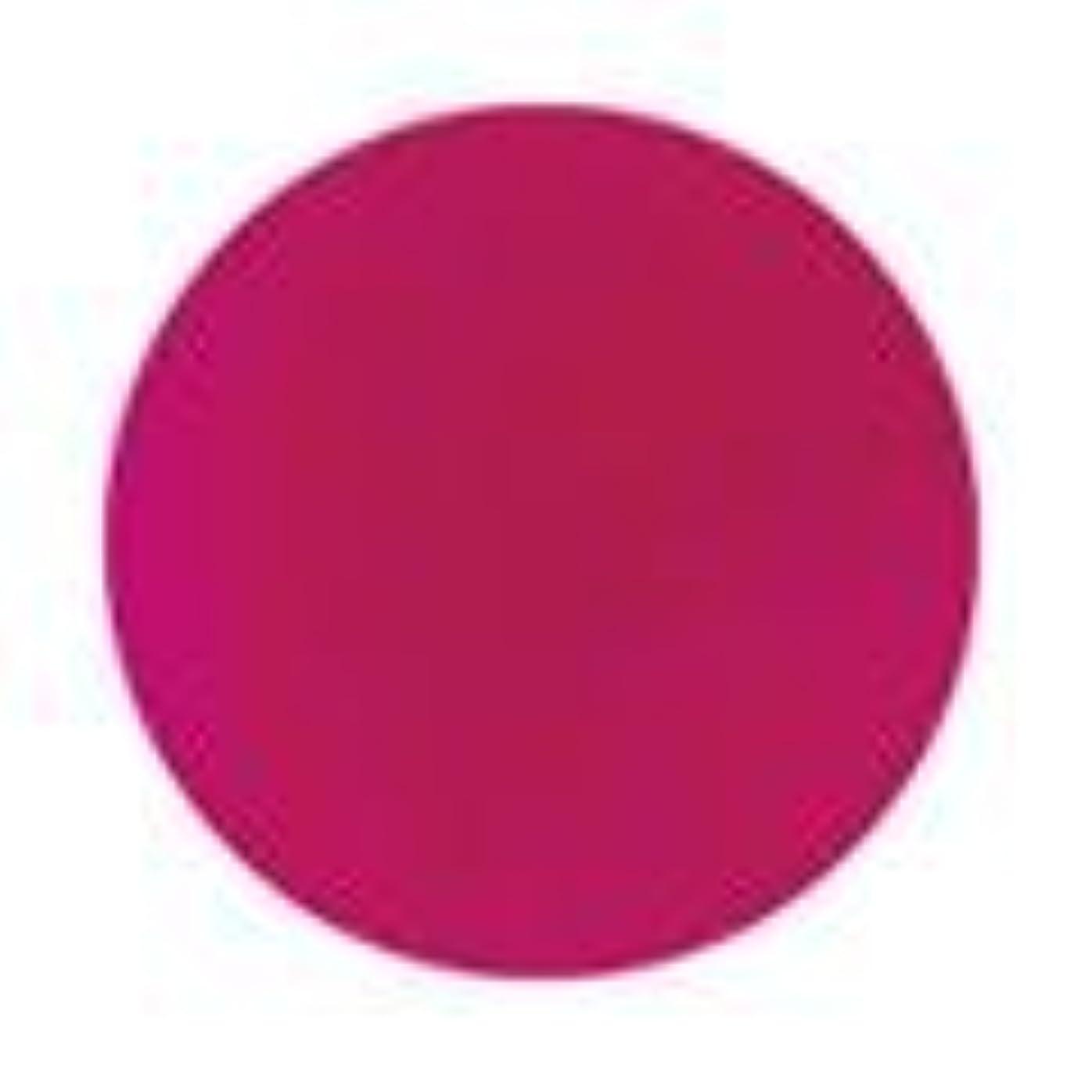 北東腹痛プーノJessica ジェレレーション カラー 15ml  463 パッションネイトキッシーズ