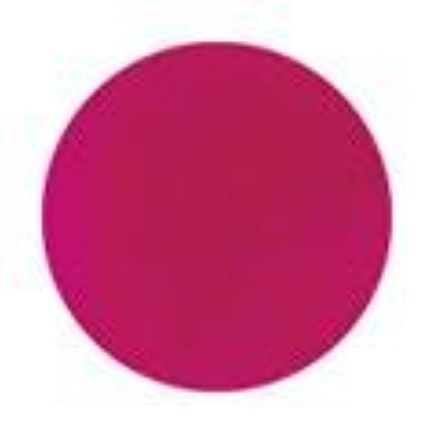 ブレイズ複雑な厚いJessica ジェレレーション カラー 15ml  463 パッションネイトキッシーズ