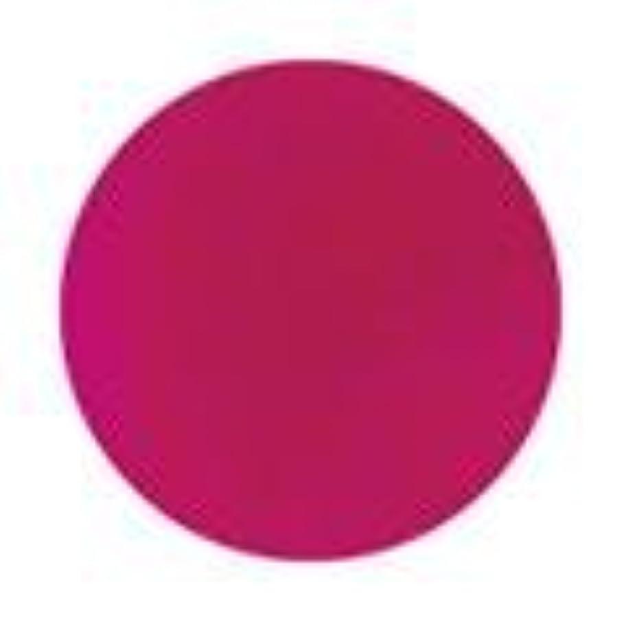 ポンプピクニック剪断Jessica ジェレレーション カラー 15ml  463 パッションネイトキッシーズ