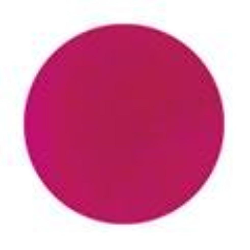 Jessica ジェレレーション カラー 15ml  463 パッションネイトキッシーズ