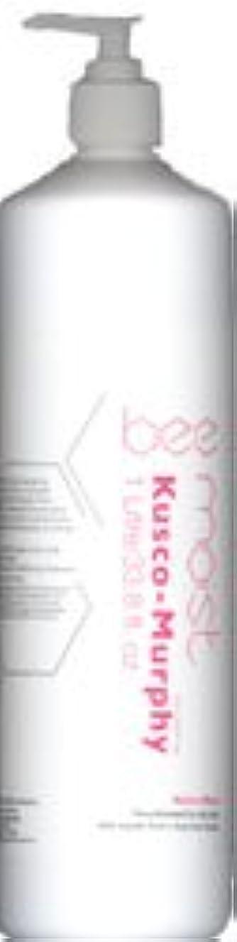 サイクロプス受け皿ベーコンKusco-Murphy Australia Kusco-マーフィービーモイストネイティブリンス、33.8 FL。オンス