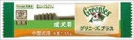 ニュートロ ジャパン nutro グリニーズ GREENIES プラス 成犬用 小型犬用 1本入 CGP006