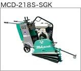 低騒音コンクリートカッター MCD-218S-SGK