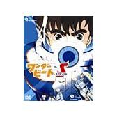 ワンダービートスクランブル DVD-BOX