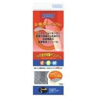 ソルボ疲労対策インソール フルインソールタイプ 61335・M 【人気 おすすめ 通販パーク ギフト プレゼント】