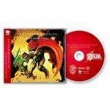 ゼルダの伝説 時のオカリナ 3D オリジナルサウンドトラック
