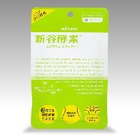 新谷酵素 エンザイムスタンダード(7日分)トライアル