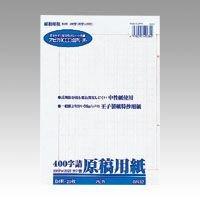[해외]아 피카 B4 원고지 장미 접이식 400 자 포장 GEN32 (GN32)/Apica B4 Original Paper Roughly Folded in 400 Folders GEN 32 (GN 32)