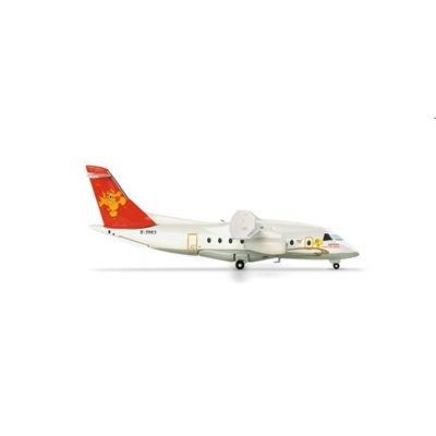 1/200 DO-328 Jet 大新華快運 グランドチャイナエクスプレス (552455)
