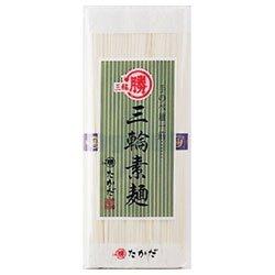 マル勝高田 三輪素麺 シマ250g×20個入×(2ケース)