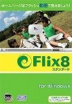 On2 Flix Standard 8 【日本語マニュアル版】 for Windows