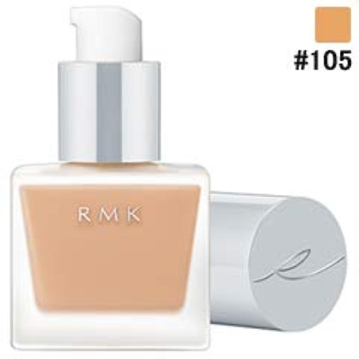 手伝う販売計画ブラジャー【RMK (ルミコ)】リクイドファンデーション #105 30ml