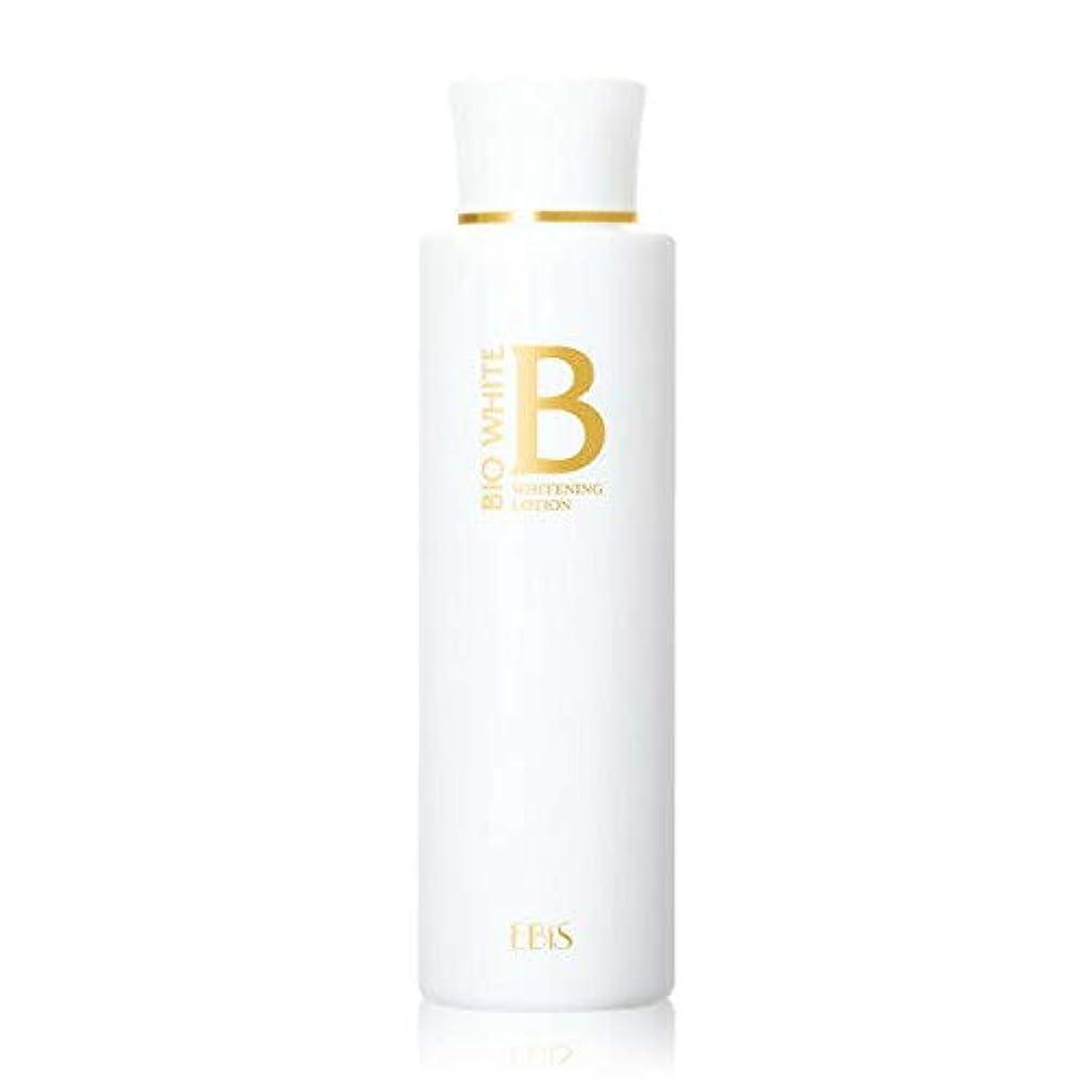 エビス化粧品(EBiS) エビス ビーホワイトローション 150ml 美白化粧水 トラネキサム酸 配合 医薬部外品