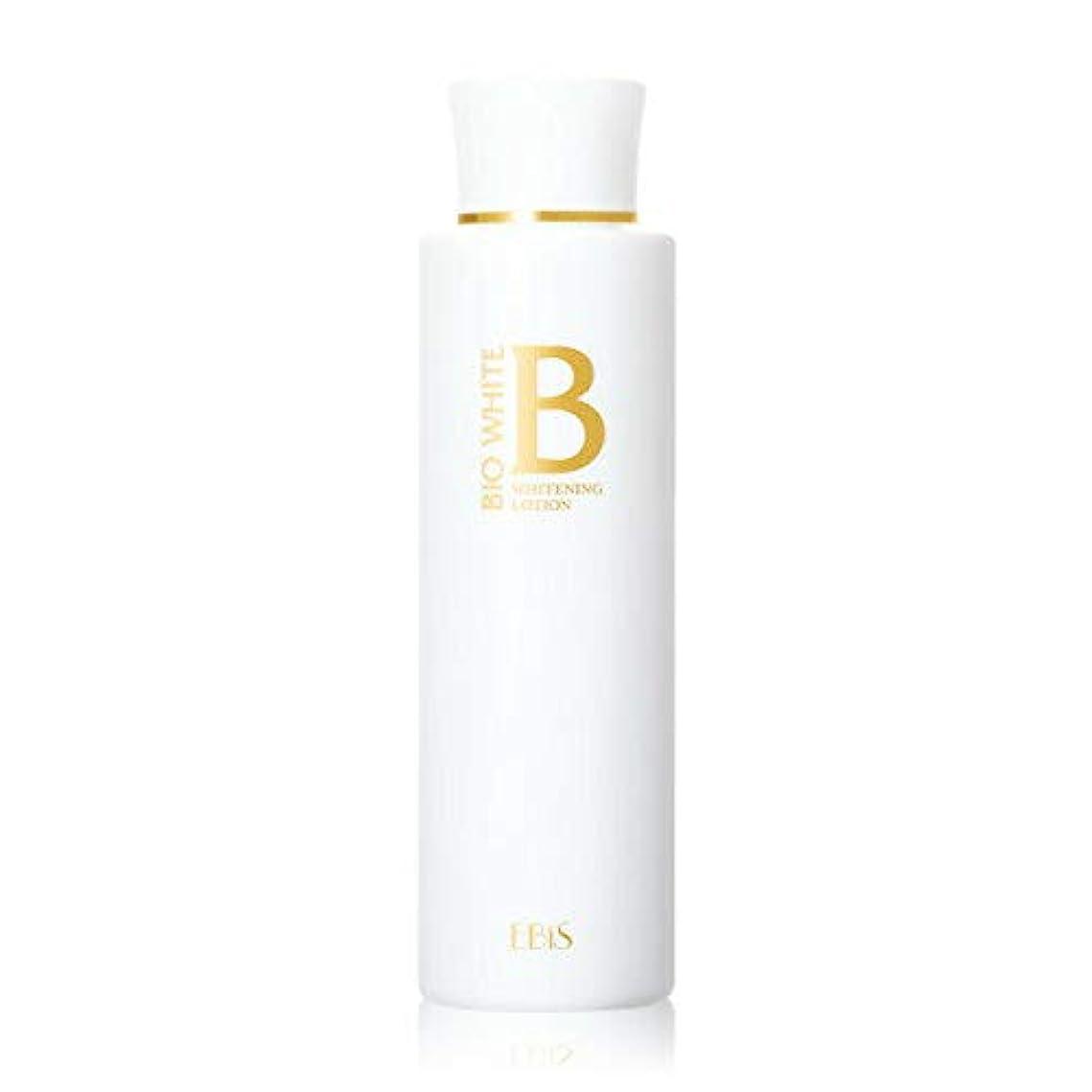 デッキルビーシエスタエビス化粧品(EBiS) エビス ビーホワイトローション 150ml 美白化粧水 トラネキサム酸 配合 医薬部外品
