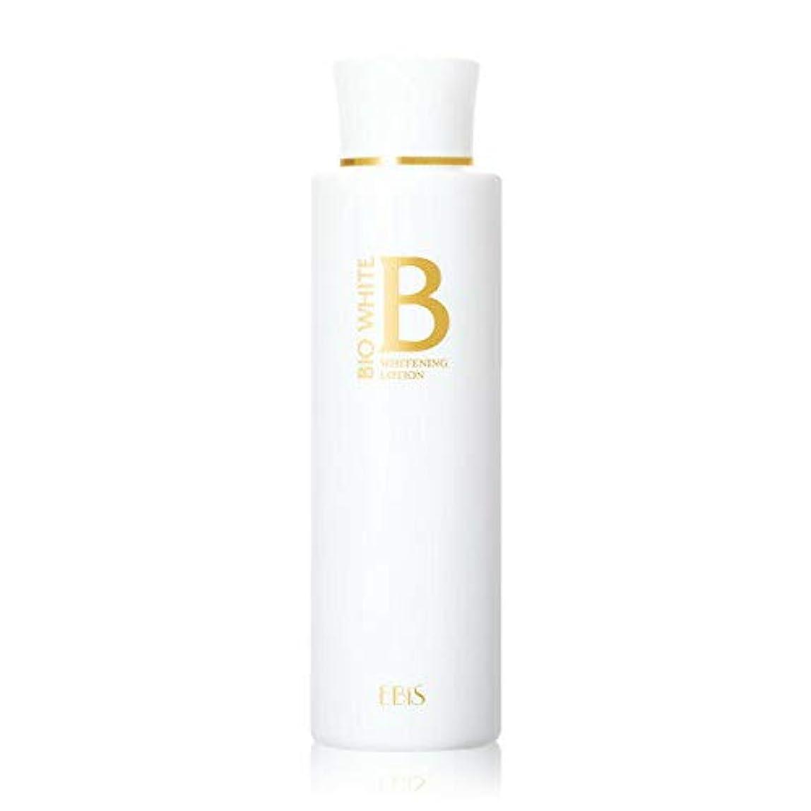 喜んで意味のある表向きエビス化粧品(EBiS) エビス ビーホワイトローション 150ml 美白化粧水 トラネキサム酸 配合 医薬部外品