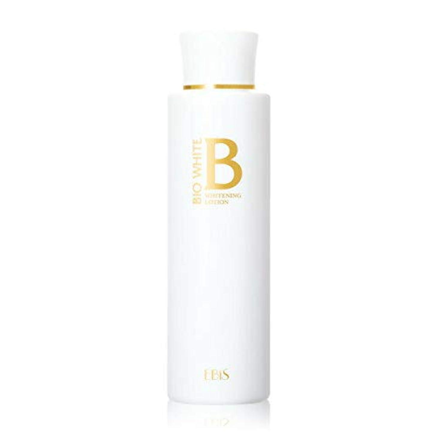 一貫性のないハーネス付けるエビス化粧品(EBiS) エビス ビーホワイトローション 150ml 美白化粧水 トラネキサム酸 配合 医薬部外品